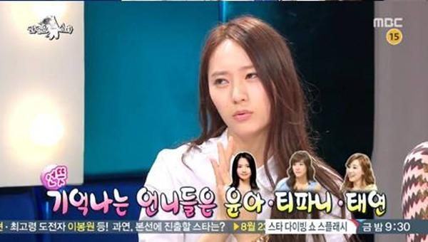 fx-Krystal-Girls-Generation