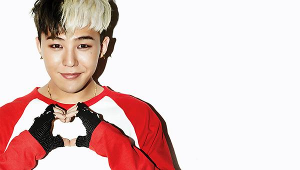 G-Dragon บริจาคเงิน 81,800,000 วอนให้กับมูลนิธิซึงอิลเนื่องในวันเกิดของเขา