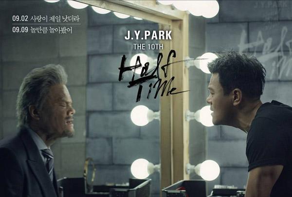 """ปาร์คจินยอง หรือ J.Y.Park ประกาศคัมแบ็คอัลบั้มที่ 10 """"Halftime"""""""