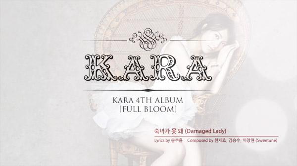 """KARA ปล่อยตัวอย่างของอัลบั้มที่ 4 """"Full Bloom"""""""