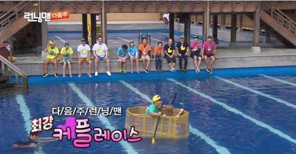 kim-ye-rim-john-park-jo-jung-chi-jung-in_130812