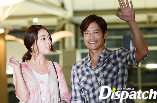 อีบยองฮุนและอีมินจองเดินทางสู่มัลดีฟสำหรับการฮันนีมูนของพวกเขา!!