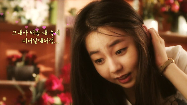 "KBS เผยตัวอย่างละครพิเศษ ""Happy! Rose Day"" นำแสดงโดยโซฮี Wonder Girls และจองอุงอิน"