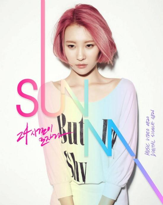 sunmi_1376263187_130812_sunmi_teaser1