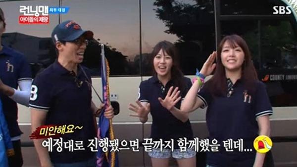 มินอา Girl's Day ขอบคุณยูแจซอกในความเป็นสุดยอดของเขาในรายการ Running Man