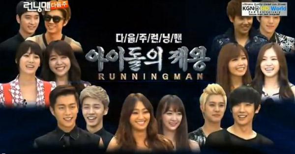 """น่าดูมาก!!Running Man เผยตัวอย่างสัปดาห์หน้าตอน """"Idol Special""""!!"""