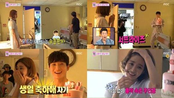 2AM-Jinwoon-Go-Jun-Hee-BD-Surprise