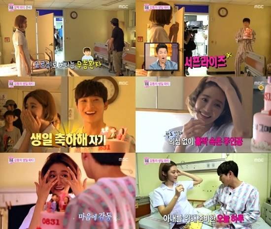 2AM-Jinwoon-Go-Jun-Hee