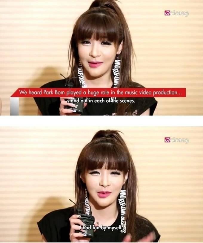 ชาวเน็ตสงสัยและเป็นห่วงเกี่ยวกับคางของปาร์คบอม 2NE1 ที่คาดว่าเธออาจไปทำศัลยกรรมมา