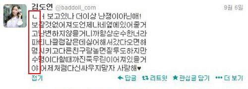 ชาวเน็ตสงสัยว่าแอล INFINITE และสาวออลจังคิมโดยอนว่ากำลังเดทกันอยู่??