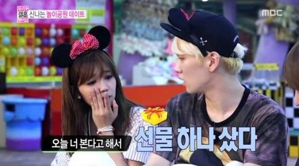 """หวานกันต่อกับการเดทตอนสองของคีย์และอึนจีในรายการ """"We Got Married"""""""