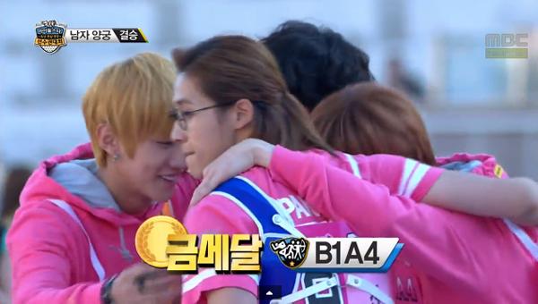 B1A4 Win