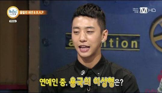 Bang Yong Guk-2