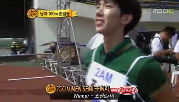 โจควอน 2AM คือเจ้าของสถิติการแข่งขัน 100m ในรายการ 'Idol Star Athletics Championships' ไม่ใช่มินฮยอก BTOB