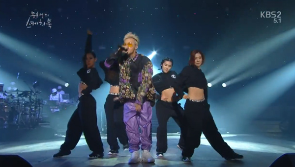 G-Dragon-Skatebook-3