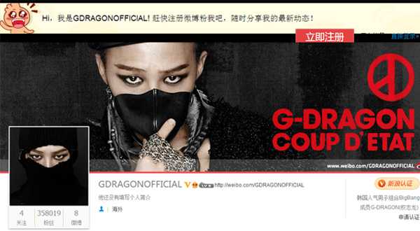 G-Dragon-Weibo