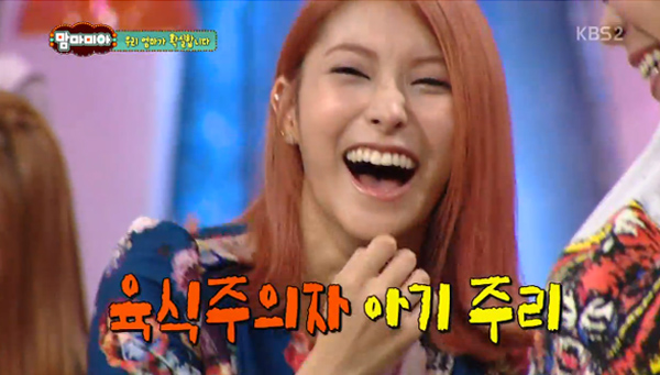 Gyuri-laugh