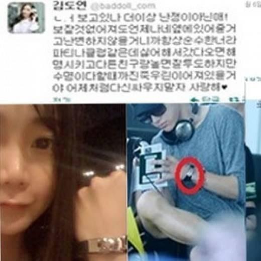 ประเด็นร้อน!!ชาวเน็ตสงสัยว่าแอล INFINITE และสาวออลจังคิมโดยอนว่ากำลังเดทกันอยู่??