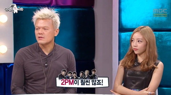 JYP-2PM