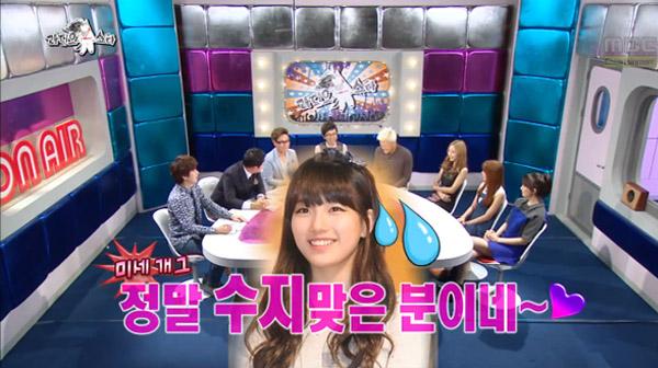 JYP-Suzy