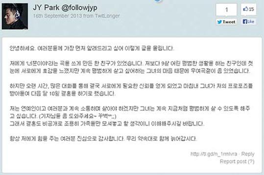 JYP-Tweet