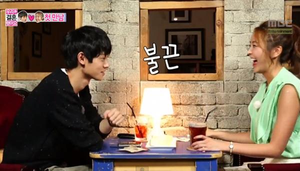 Jung Joon Young-Jung Yu Mi
