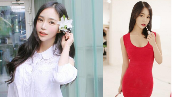 Kim Do Yeon-1