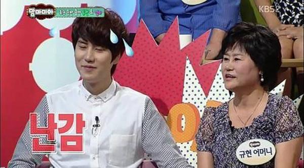 คุณแม่ของคยูฮยอนเผยว่าลูกชายของเธอไม่ชอบสวมเสื้อผ้าเวลาอยู่ที่บ้านในรายการ Mamma Mia!!