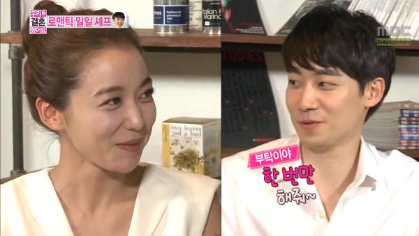 Lee So Yeon-Yoon Han-1