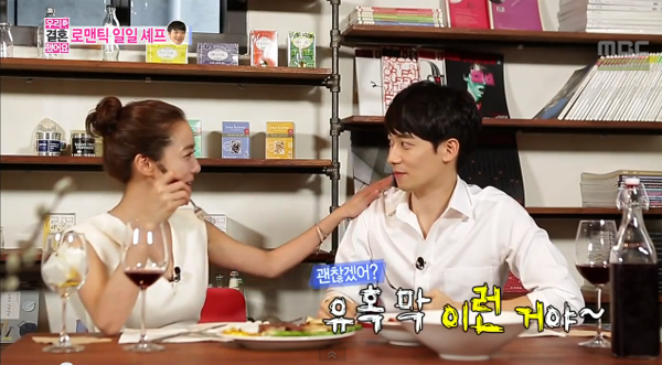Lee So Yeon-Yoon Han-2