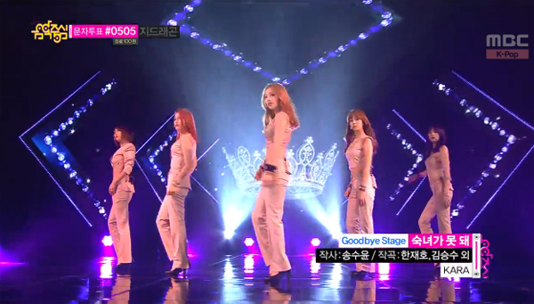 [Live]การแสดงในรายการ Music Core ประจำวันที่ 28/9/2013