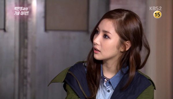 Park Min Young-Entertainment Relay-2