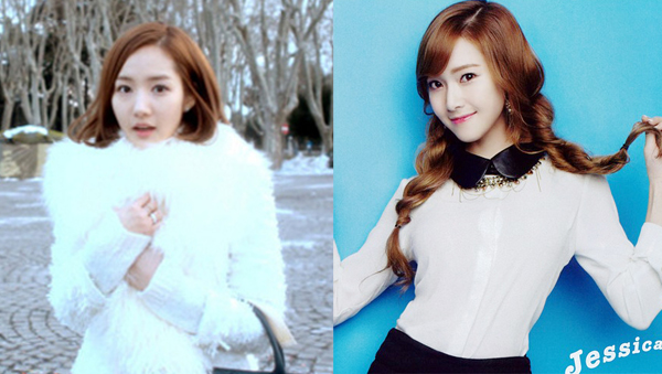 Park Min Young- Jessica
