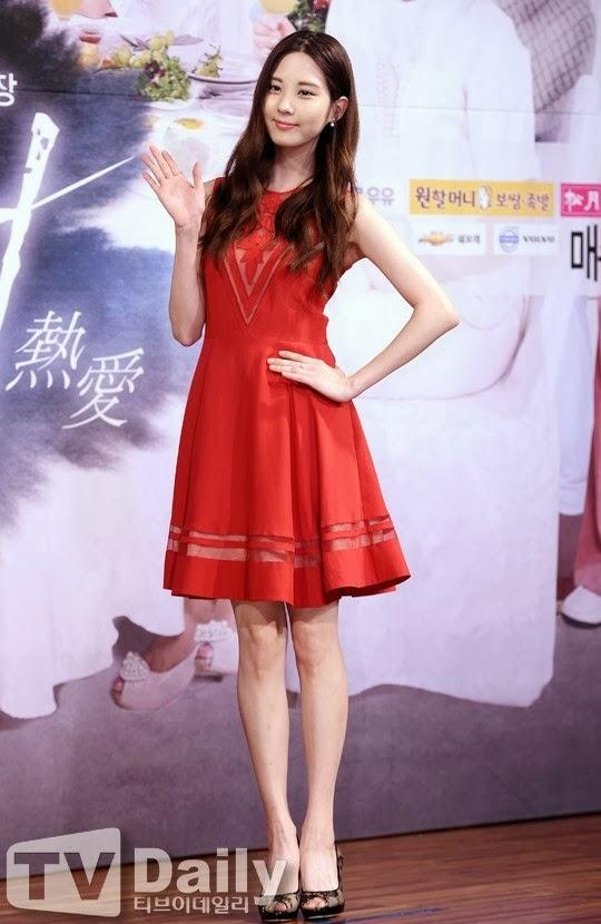 Seohyun-Passionate Love-Press Con-3