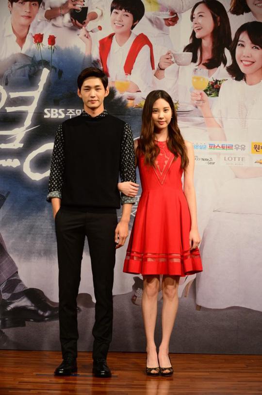 Seohyun-Passionate Love-Press Con