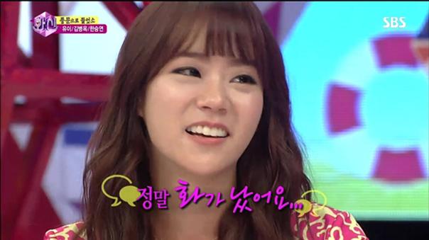 Seungyeon-Cry-3