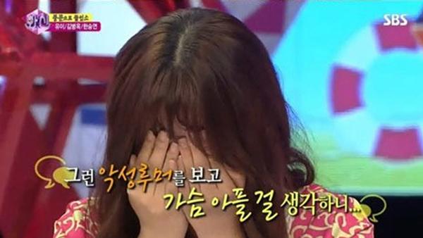 Seungyeon-Cry