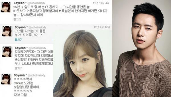 Soyeon-Oh Jong Hyuk-Tweet-Hint