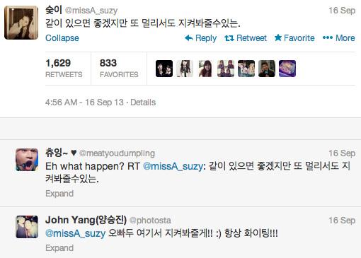 Suzy-Tweet