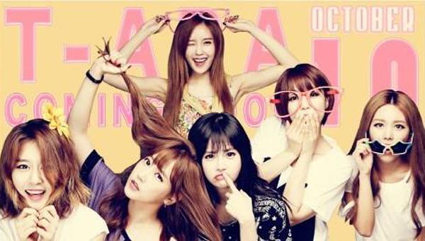 ว้าว!!T-ara จะคัมแบ็คในเกาหลีวันที่ 10 ตุลาคมนี้!!