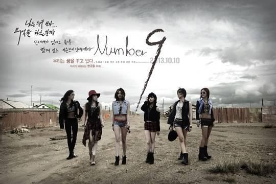 "T-ara ปล่อย 3 โปสเตอร์ทีเซอร์สำหรับการคัมแบ็คของพวกเธอในเพลง ""Number 9"""