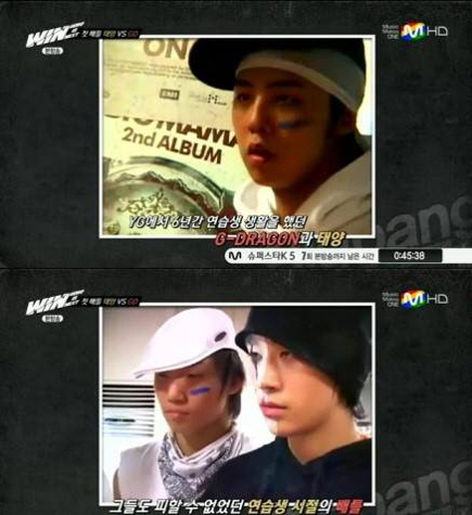 Taeyang-G-Dragon-yg-trainee