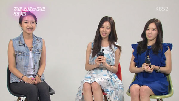 Taeyeon-Seohyun-Entertainment Relay