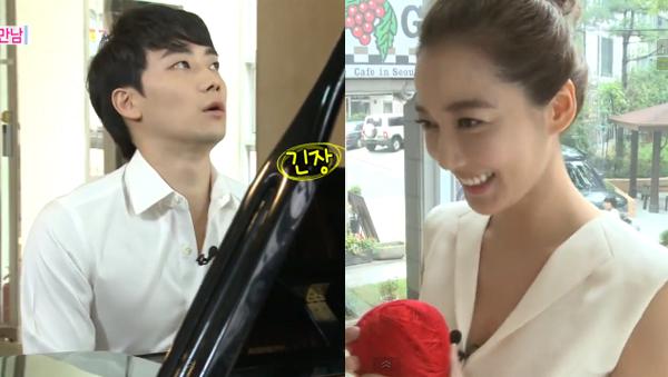 Yoon Han-Lee So Yeon-2