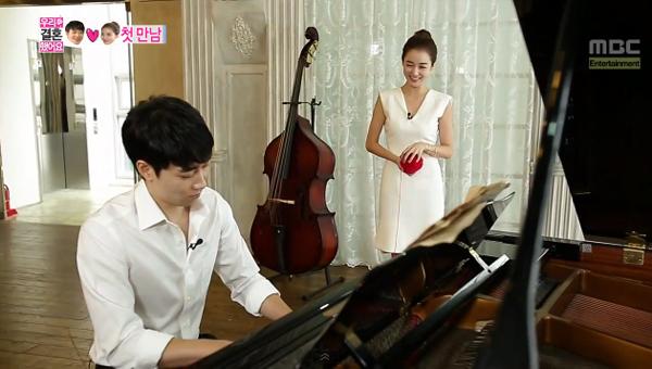 Yoon Han-Lee So Yeon