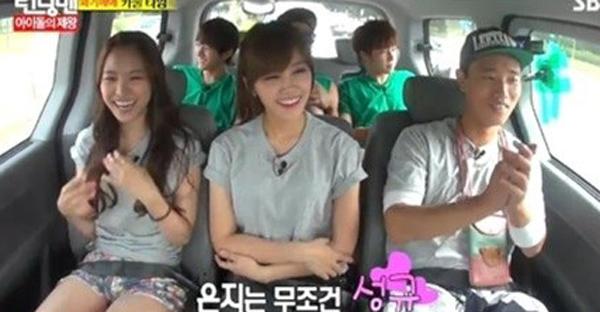 อึนจี A Pink เลือกซองกยูมากกว่าแอล INFINITE เป็นหนุ่มในอุดมคติของเธอ