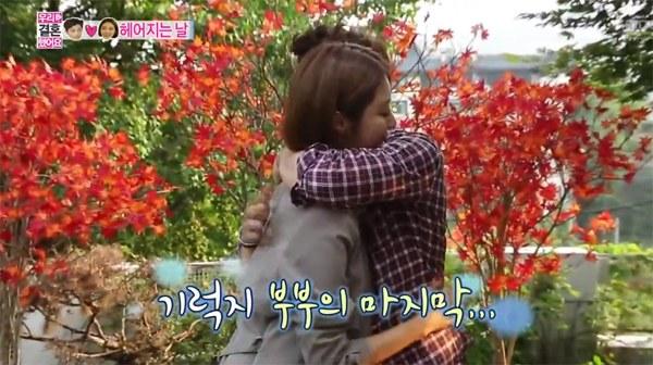 จินอุนและโกจุนฮีอำลากันทั้งน้ำตาและรอยยิ้มในรายการ We Got Married