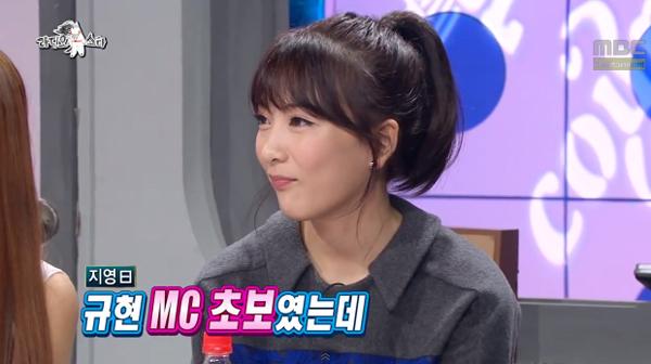 """DSP Media ฮารา, ซึงยอน และจียอง ออกมาขอโทษสำหรับพฤติกรรมของ KARA ในรายการ """"Radio Star"""""""
