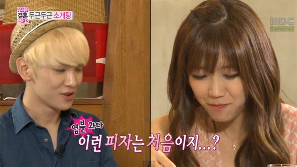 คีย์และอึนจีพูดถึงความรู้สึกของพวกเขาที่ได้เดทกันครั้งแรกในรายการ We Got Married