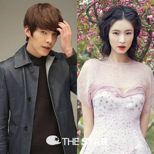 ข่าวด่วน!!คิมอูบินเผยความสัมพันธ์ของเขากับนางแบบสาวยูจีอัน